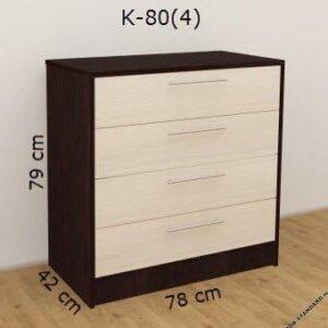 K-80(4)