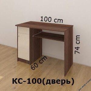 KS-100(dver)