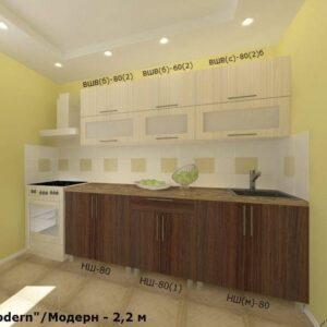 "Кухня ""Модерн"" 2.2м с фасадами из ЛДСП"