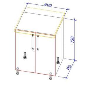Нижний кухонный шкаф NS-60