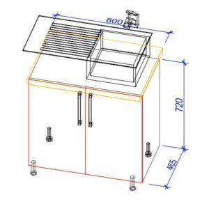 Нижний кухонный шкаф NS(m)-80