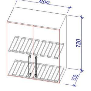 Верхний кухонный шкаф VSV(s)-60/ВШ(c)-60