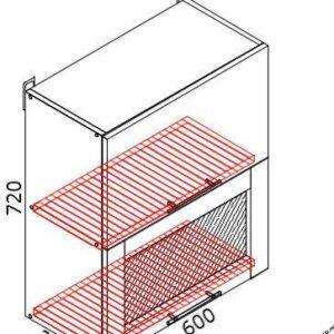 Верхний кухонный шкаф VSV(c)-60(2)b/ВШВ(c)-60(2)б